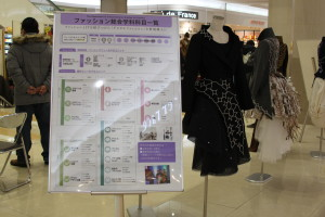 香蘭女子短期大学の学生たちのドレス作品