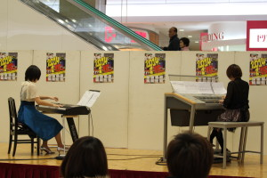 福岡女子短期大学の学生による演奏