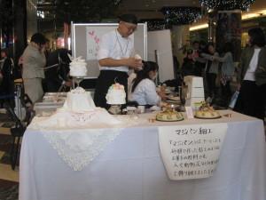 7.シュガーデコ(調理)