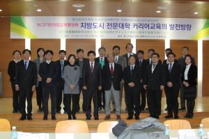 10国際シンポジウム参加者