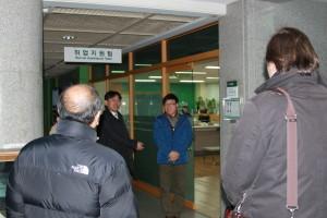 13蔚山科学大学(就職支援センター視察)