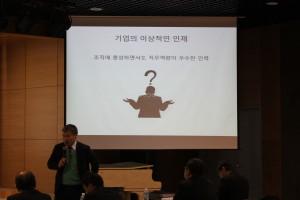 2徐先生(蔚山科学大学)