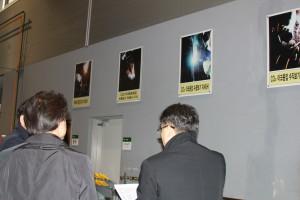 9溶接教育センター(パネル展示で服装、姿勢、やり方、道具の使い方を示す)