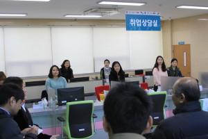 18求職女性のための就職相談窓口